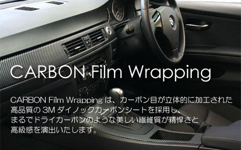 carbonfilm_1.jpg